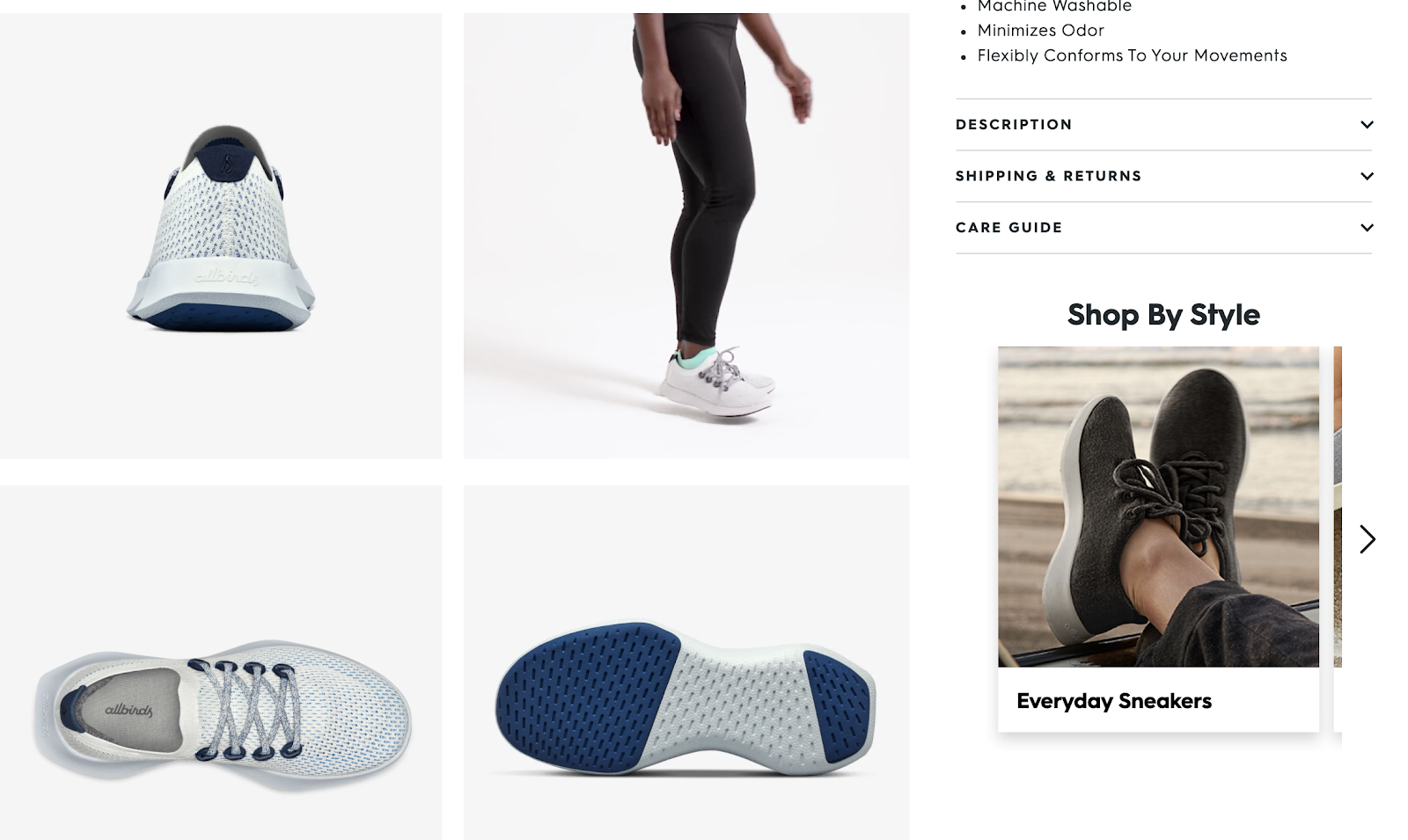 Men's Product Page Example (Allbirds)